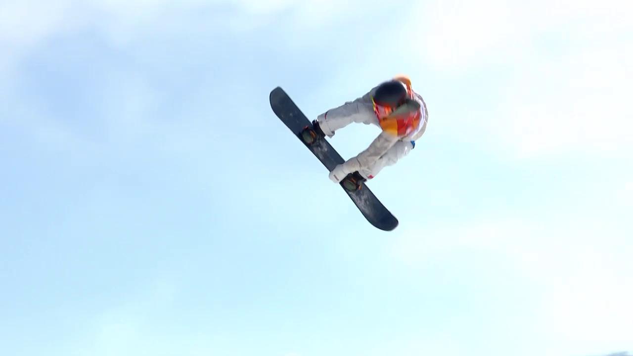 Gerard fliegt zu Gold