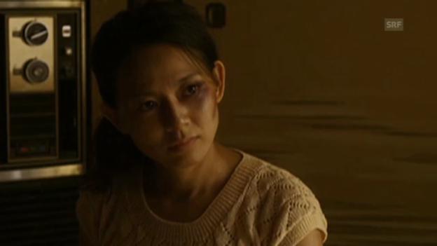 Video ««Tomogui» («Backwater») Trailer» abspielen