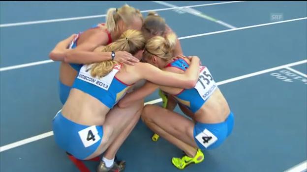 Video «4x400 m Frauen» abspielen