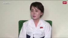 Link öffnet eine Lightbox. Video Geflohene Nordkoreanerin aufgetaucht abspielen