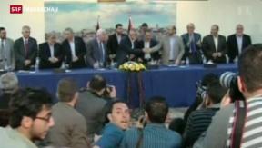 Video «Vor einer palästinensischen Einigung» abspielen