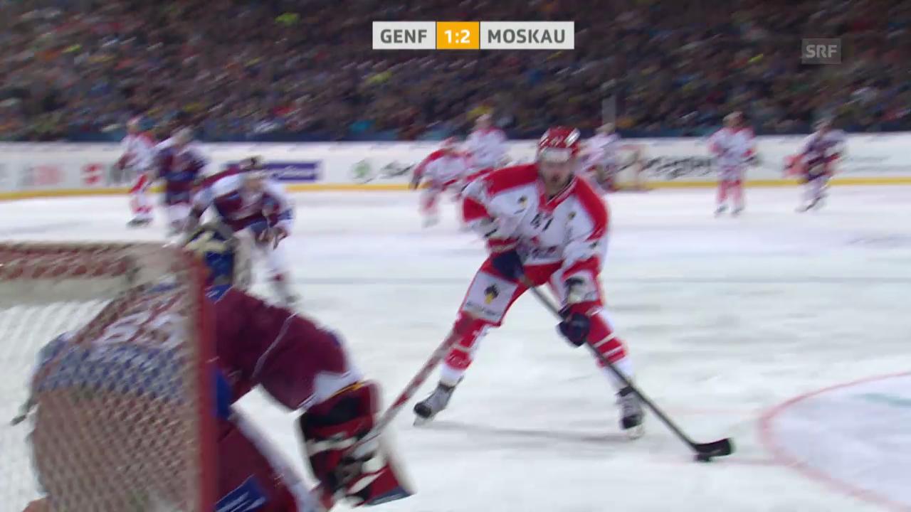 Eishockey: Spengler Cup, Spielbericht Genf - ZSKA Moskau («sportlive» vom 28.12.2013)