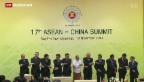 Video «China und USA buhlen um Gunst südostasiatischer Länder» abspielen