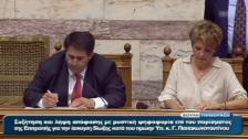 Video «Parlament» abspielen