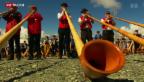 Video «Das Image der Schweiz» abspielen
