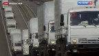 Video «Die grossen Zweifel um den russischen Hilfskonvoi» abspielen