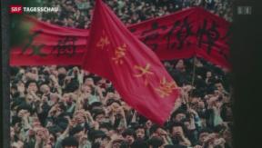 Video «25 Jahre Tian'anmen» abspielen