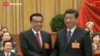 Video «Chinas Ministerpräsident zu Besuch in der Schweiz» abspielen