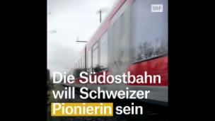 Video «Die selbstfahrenden Züge kommen» abspielen