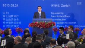 Video «Renminbi: Schweizer Banken spekulieren auf chinesische Währung» abspielen