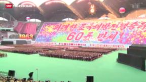 Video «60. Jahrestag des Waffenstillstands in Korea» abspielen