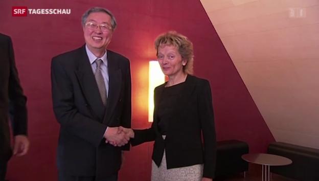 Video «Der chinesische Renminbi soll zur Weltwährung werden» abspielen