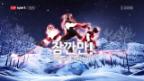 Video «Koreanische Weisheiten mit Bomi Song: koreanische Schrift» abspielen