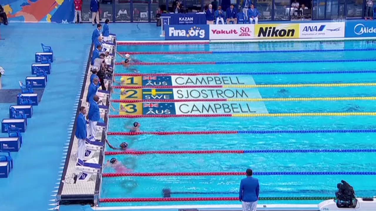 Schwimmen: WM in Kasan, die Schwestern Bronte und Cate Campbell stehen über 100 m Crawl gemeinsam auf dem Podest (Quelle: EVS)
