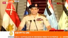 Video «Machtwechsel in Ägypten» abspielen