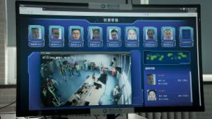 Video ««Dataland»-Dok: Big Data, Made in China» abspielen