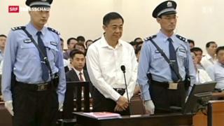 Video «Prozess gegen gefallenen Polit-Star in China» abspielen