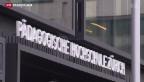 Video «Lehrermangel in der Schweiz nimmt ab» abspielen