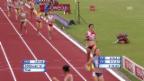 Video «Steeple-Rennen mit Fabienne Schlumpf» abspielen