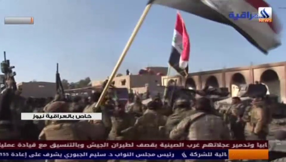 Feiernde irakische Truppen in Ramadi (Originalkommentar)