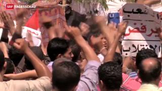 Video «Lage in Kairo angespannt: Protestcamps noch nicht geräumt» abspielen