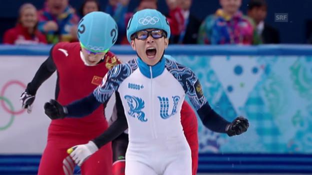 Video «Sotschi: Short Track, 500 m Männer» abspielen