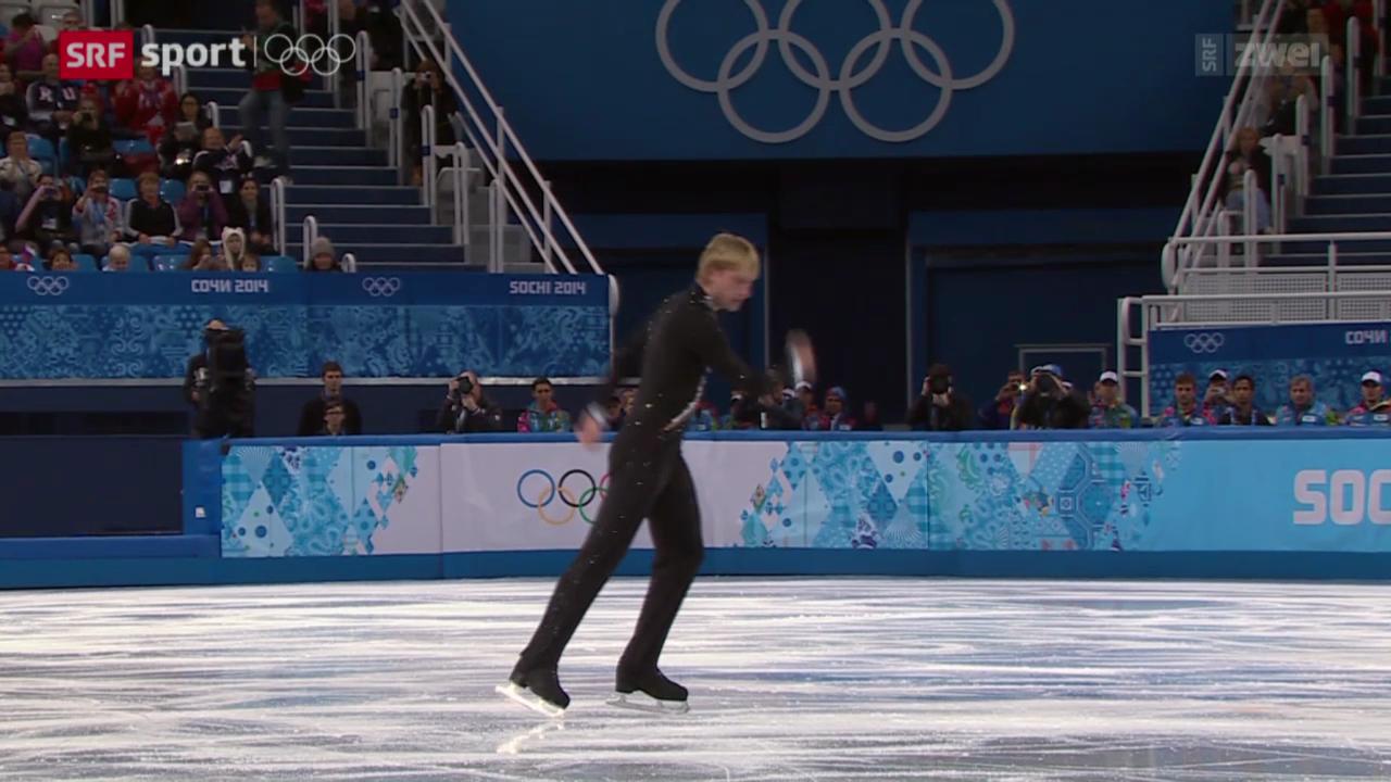 Eiskunstlauf: Der Teamwettbewerb