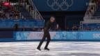 Video «Eiskunstlauf: Der Teamwettbewerb» abspielen