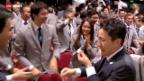 Video «Olympia: Vergabe der Sommerspiele 2020» abspielen