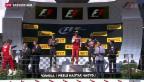 Video «Vettel feiert 41. GP-Sieg» abspielen