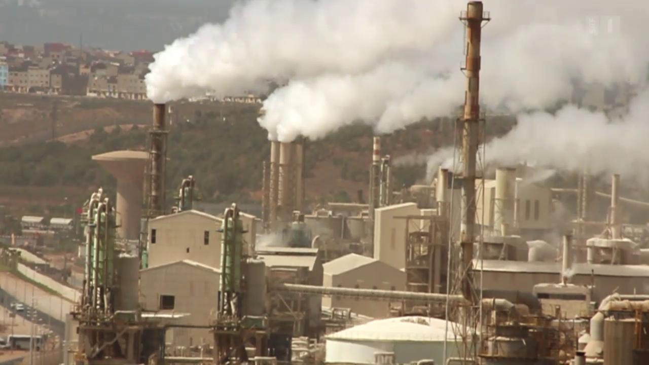 Schädlicher Phosphat-Abbau: Arbeiter leiden für unseren Dünger