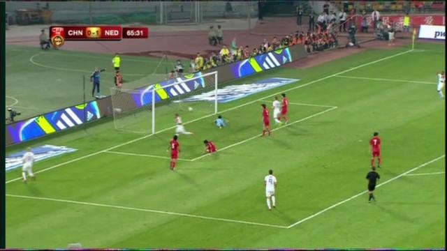 Fussball: Die Tore der Niederlande gegen China
