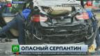 Video «Unfallopfer» abspielen