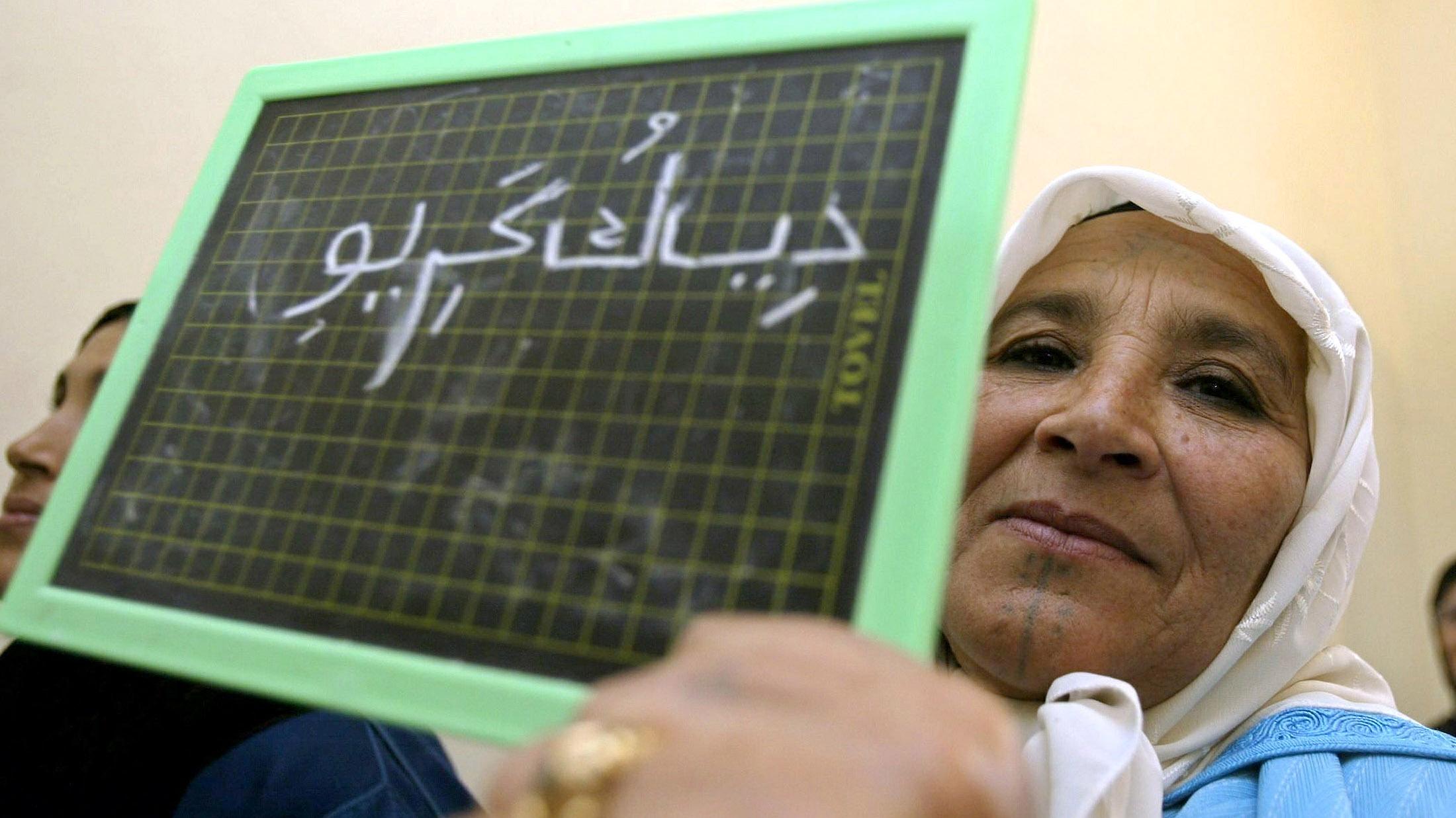 Junge Marokkaner sollen wieder besser Französisch können