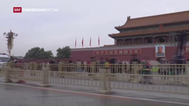 Video «Vier Tage Spitzenpolitik hinter verschlossener Tür» abspielen