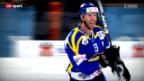 Video «Die NHL-Prominenz in der Schweiz» abspielen