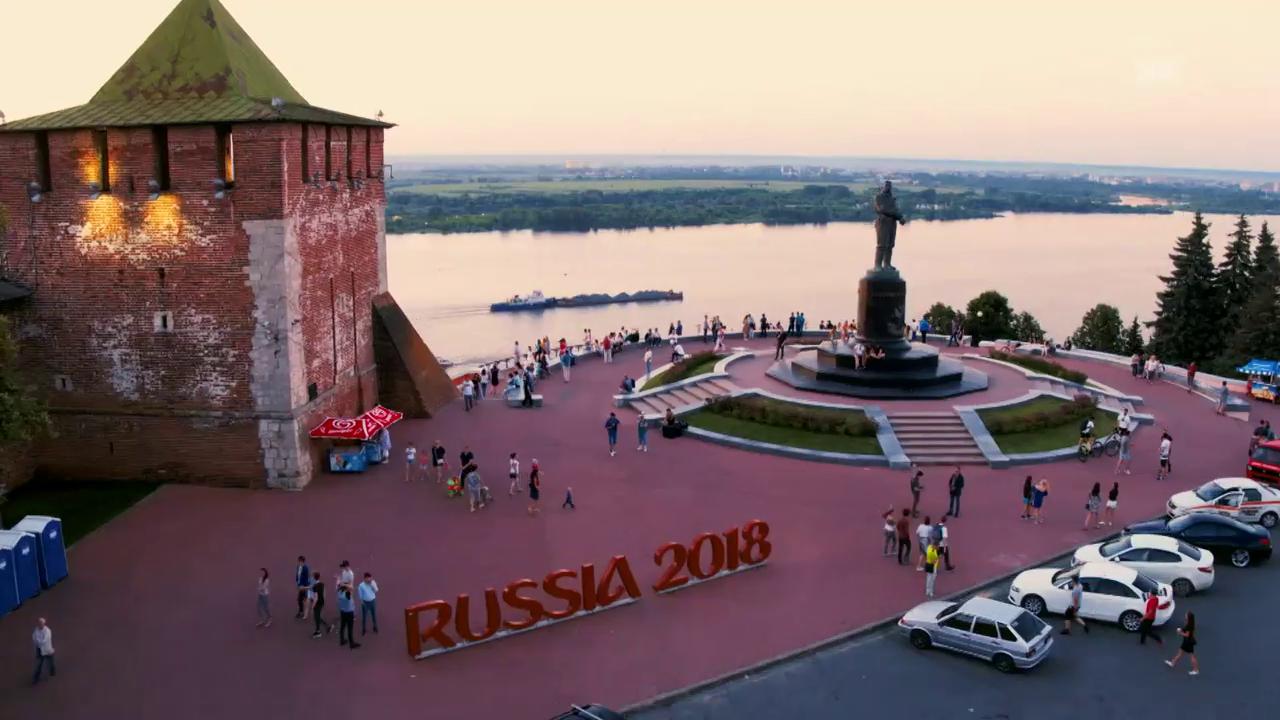 Nischni Nowgorod: Hier spielt die Nati gegen Costa Rica