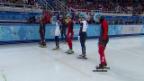 Video «Sotschi: Short Track, 1500 m Männer» abspielen