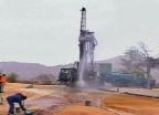 Video «Wasser sprudelt in Eritrea» abspielen