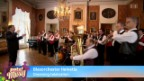 Video «Blasorchester Helvetia» abspielen