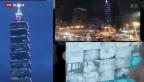 Video «Dem Himmel entgegen: Taipeh 101» abspielen