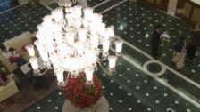 Video «Hotel «The Oberoi Grand» in Kolkata» abspielen