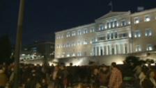 Video «Demonstration in Athen» abspielen