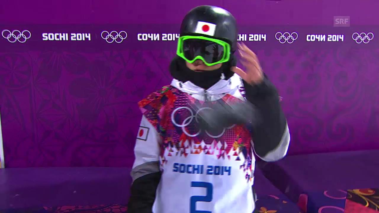 Snowboard Halfpipe: 1. Final-Run von Ayumu Hirano (sotschi direkt, 11.02.2014)