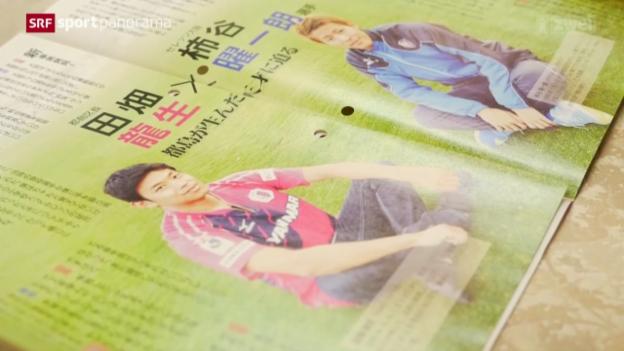 Video «Fussball: Yoichiro Kakitanis Fans» abspielen