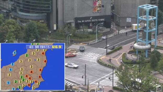 Video «Erdbeben in Japan (ohne Ton)» abspielen