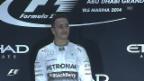 Video «Formel 1: Zieleinfahrt und Siegerehrung von Lewis Hamilton» abspielen