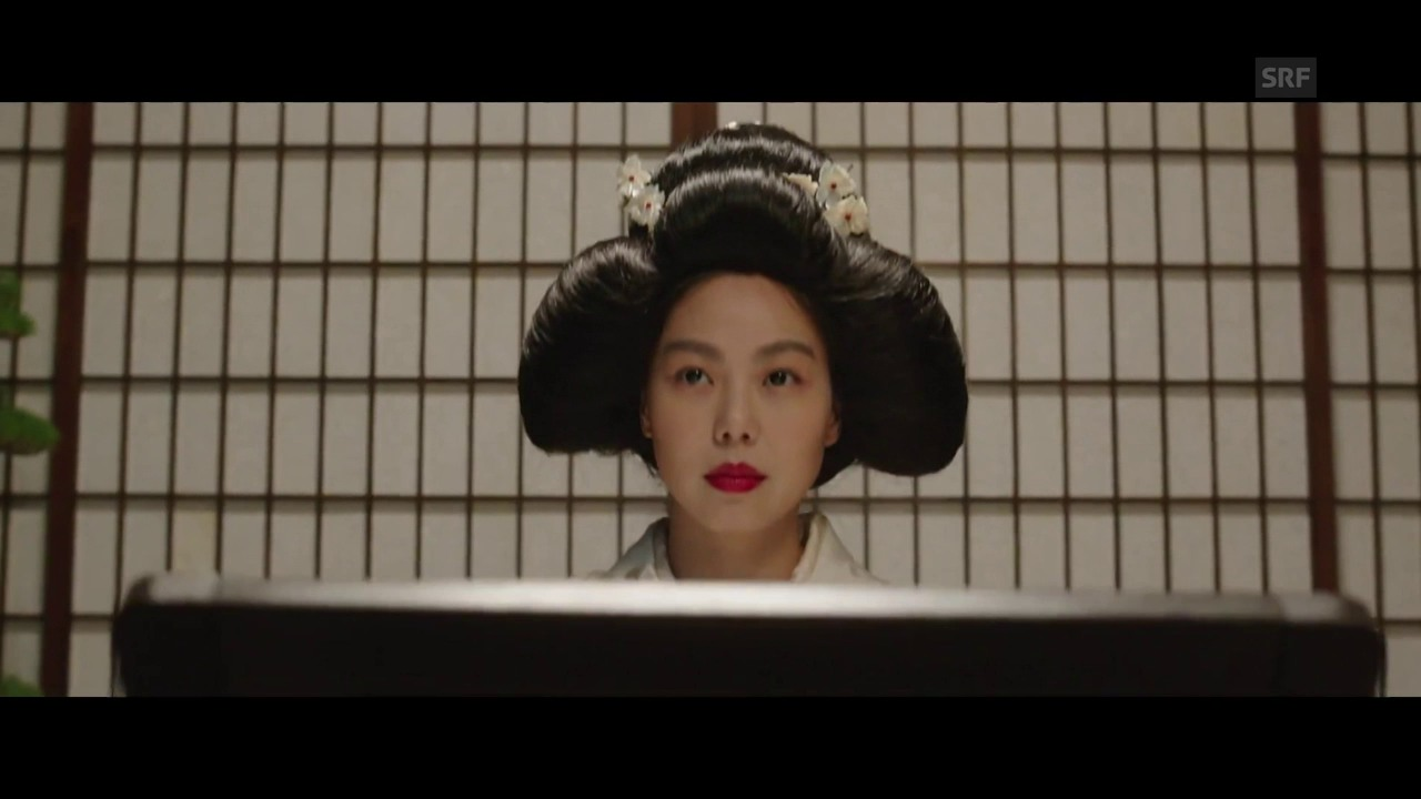 Trailer «The Handmaiden»