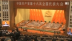 Video «Undurchsichtiger Parteikongress» abspielen