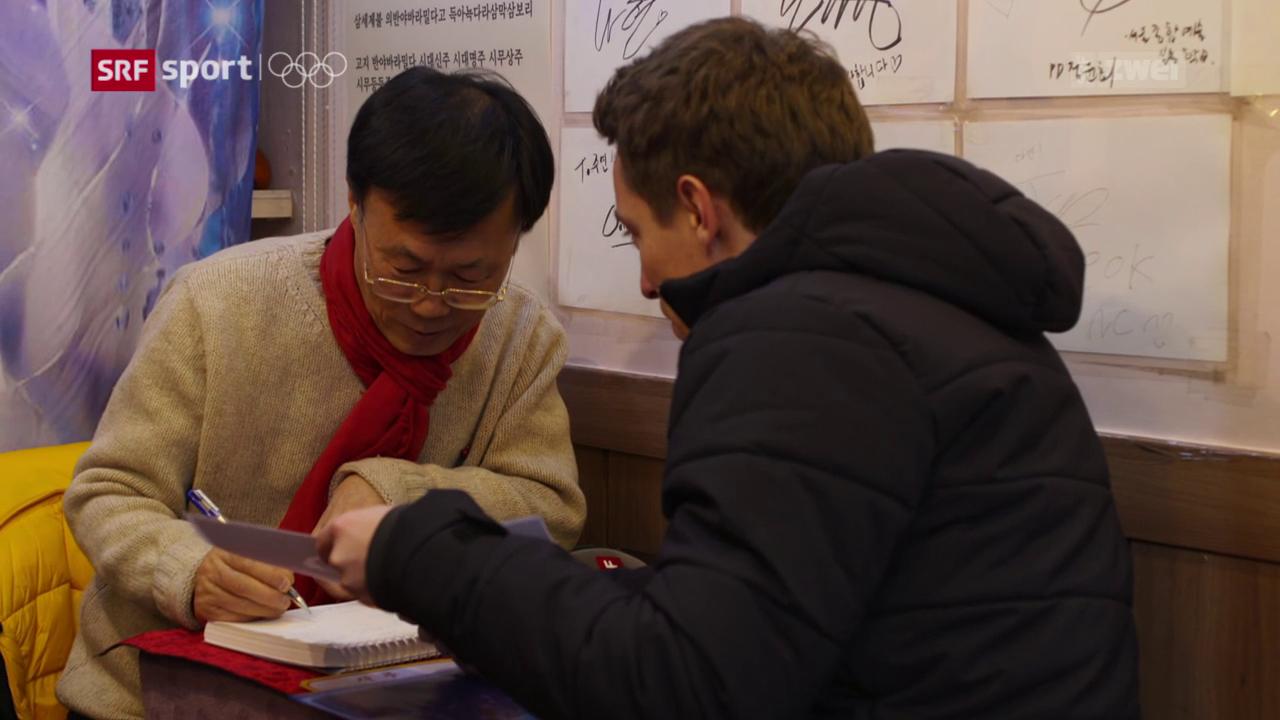 Annyeong Adi - Folge 3: Koreanischer Blick in die Zukunft